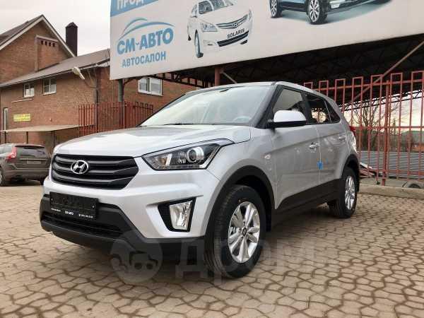 Hyundai Creta, 2019 год, 1 120 000 руб.