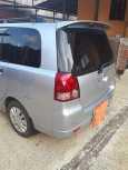 Mitsubishi Dion, 2003 год, 350 000 руб.