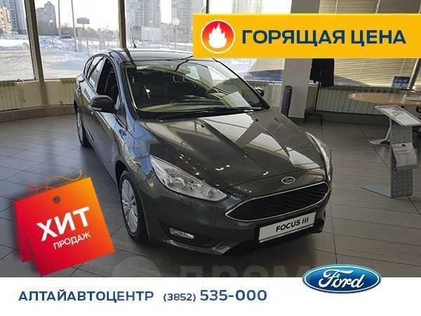 Ford Focus, 2018 год, 1 176 000 руб.