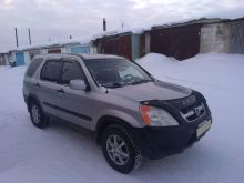 Мирный CR-V 2002