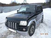 Красноярск Pajero Mini 2008