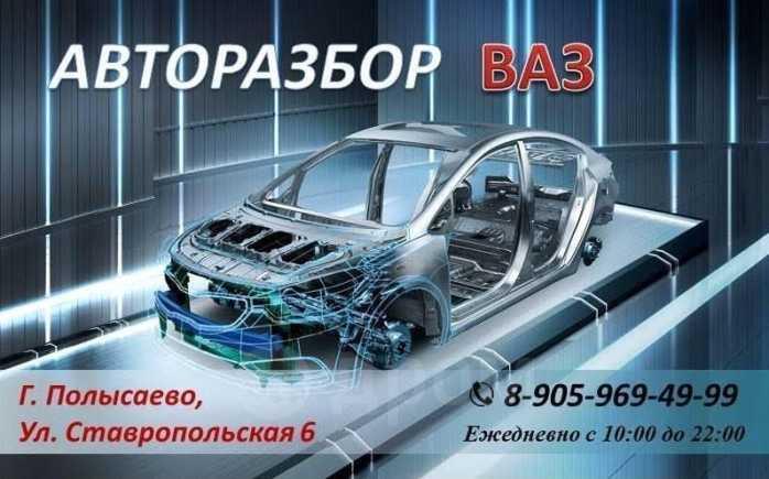 Лада 2113 Самара, 2012 год, 190 000 руб.