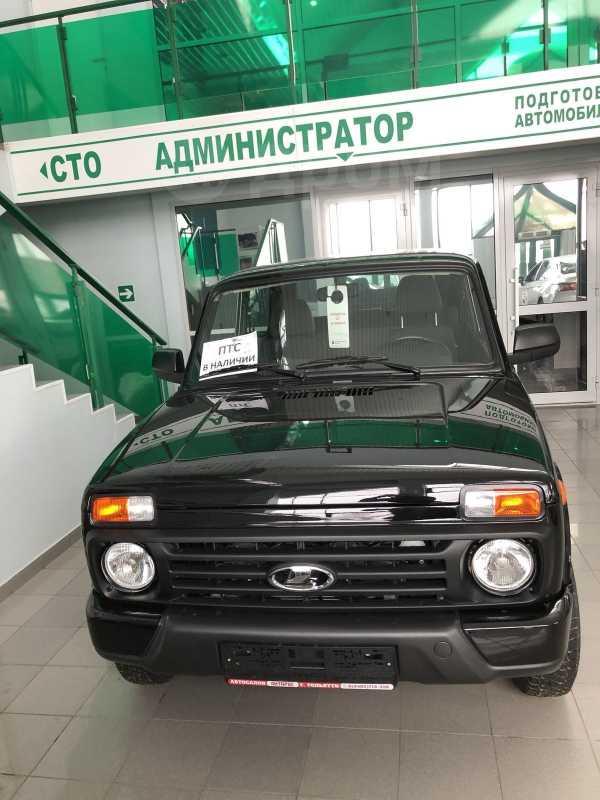 Лада 4x4 Урбан, 2019 год, 525 900 руб.