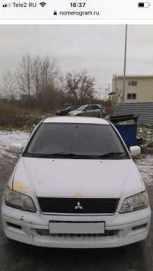 Новосибирск Lancer Cedia 2000