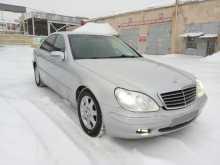 Mercedes-Benz S-класс, 2000 г., Новосибирск