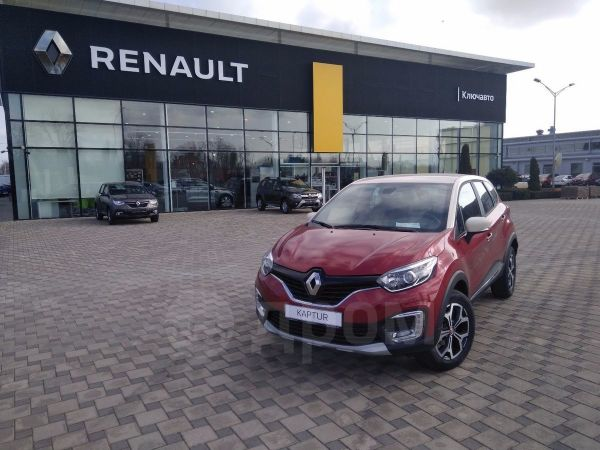 Renault Kaptur, 2019 год, 1 161 970 руб.