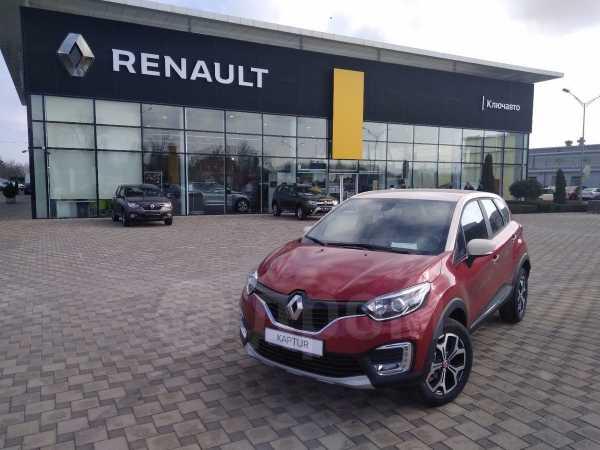 Renault Kaptur, 2019 год, 1 002 960 руб.