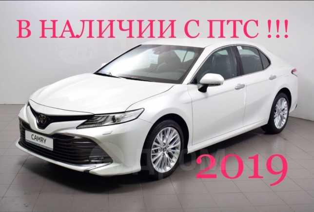 Toyota Camry, 2019 год, 2 177 000 руб.