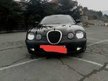 Ялта S-type 1999