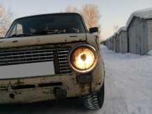 Барнаул 2101 1981
