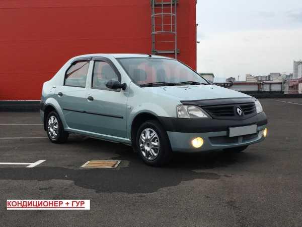 Renault Logan, 2005 год, 195 000 руб.