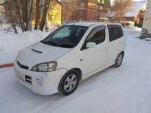 Новосибирск YRV 2000