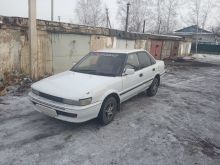Белогорск Sprinter 1988