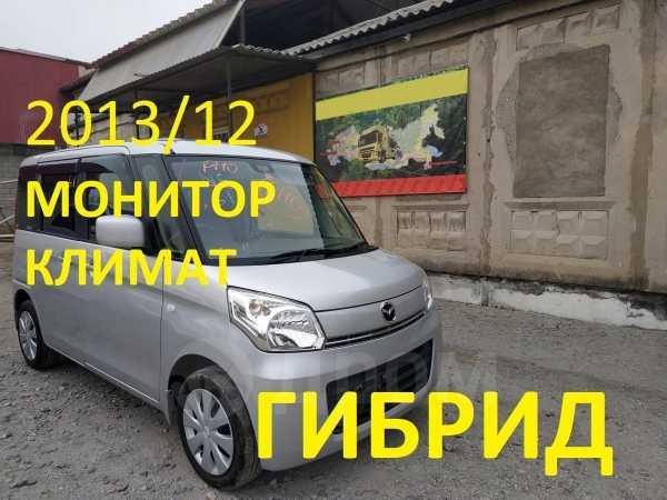 Mazda Flairwagon, 2013 год, 440 000 руб.