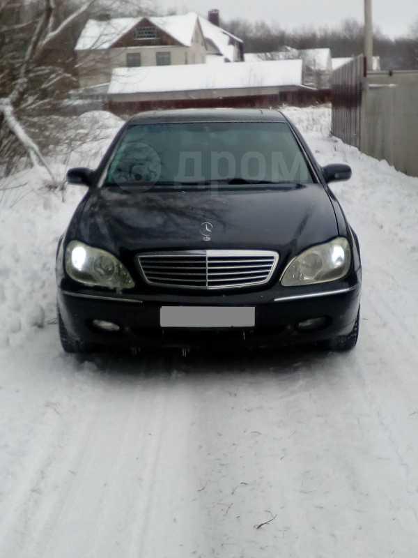 Mercedes-Benz S-Class, 1999 год, 235 000 руб.