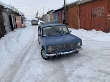 Кемерово 2102 1985