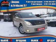 Toyota Opa, 2003 г., Кемерово