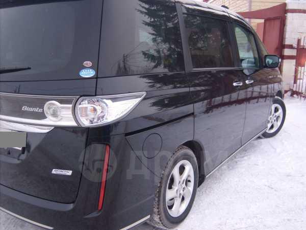 Mazda Biante, 2015 год, 1 055 000 руб.