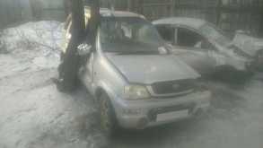 Хабаровск Terios 1999