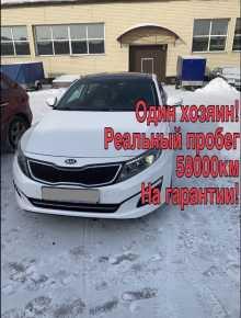Новокузнецк Optima 2013