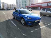 Mazda RX-8, 2006 г., Ростов-на-Дону