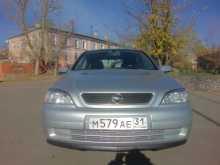 Павловск Astra 2004