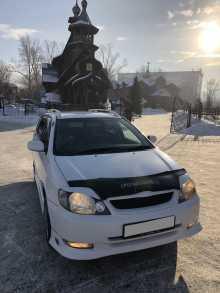 Горно-Алтайск Corolla Fielder