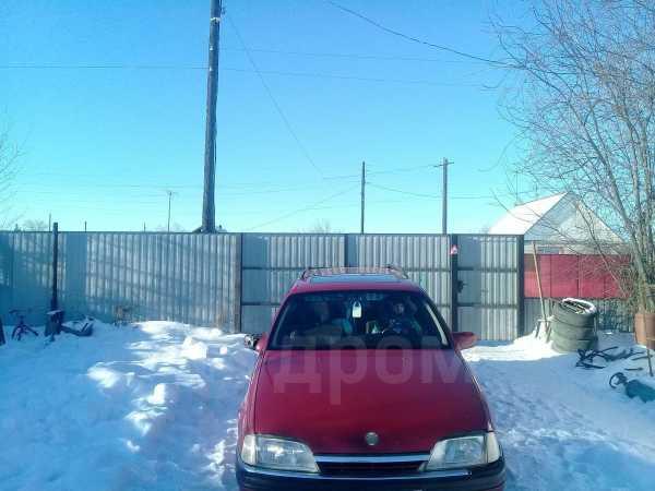Opel Omega, 1993 год, 150 000 руб.