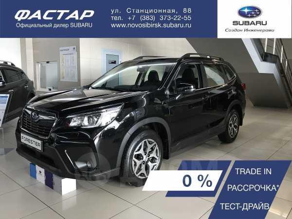 Subaru Forester, 2018 год, 1 959 900 руб.
