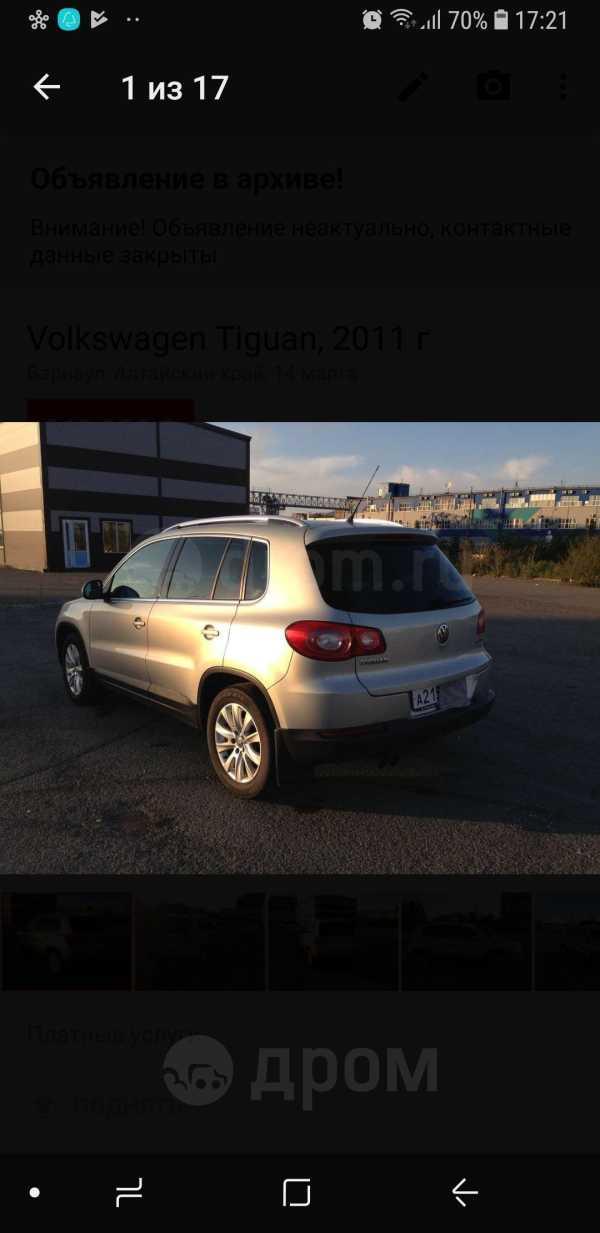 Volkswagen Tiguan, 2011 год, 810 000 руб.