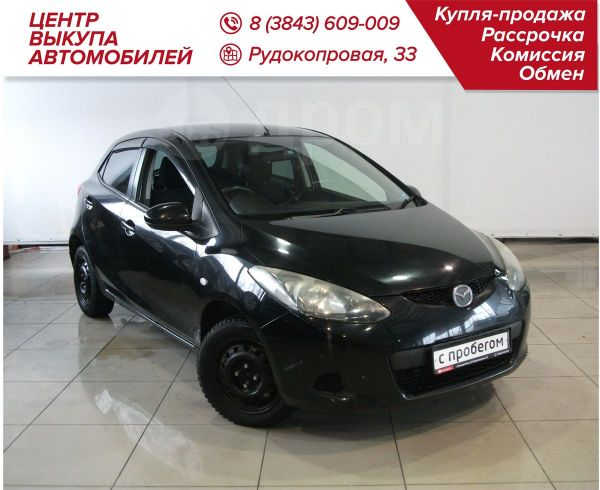 Mazda Demio, 2010 год, 358 000 руб.