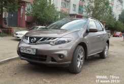 Чита Nissan Murano 2013