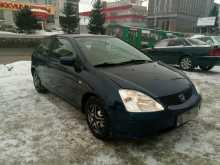 Новосибирск Civic 2003