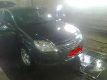 Чита Astra 2012