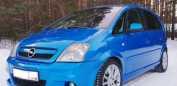 Opel Meriva, 2008 год, 550 000 руб.