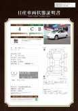 Nissan Leaf, 2015 год, 655 000 руб.