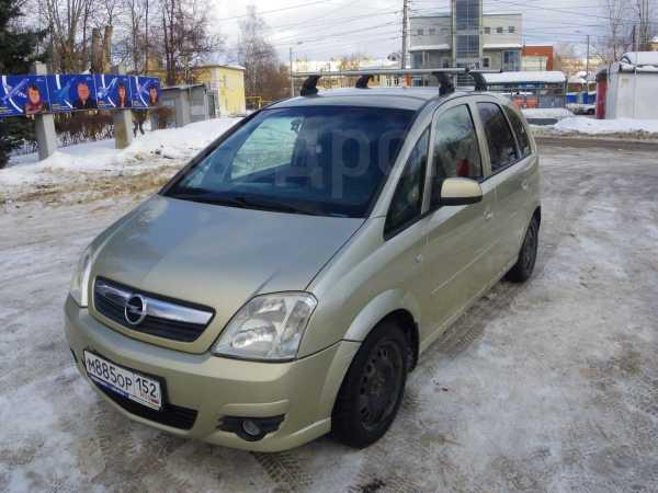 Opel Meriva, 2007 год, 247 000 руб.