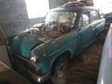 Кировград 407 1963