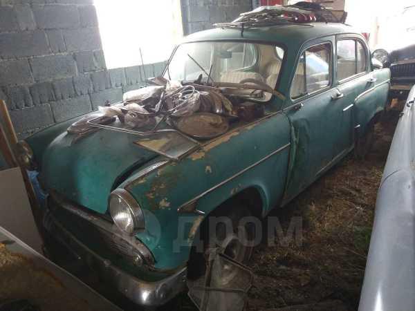 Москвич 407, 1963 год, 40 000 руб.