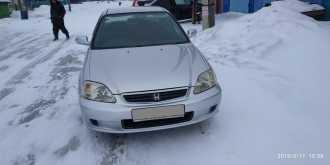 Карасук Civic 1999