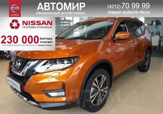 Nissan X-Trail, 2018 год, 1 848 000 руб.