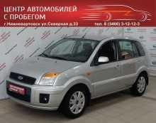 Нижневартовск Fusion 2012