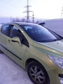 Сургут 308 2008