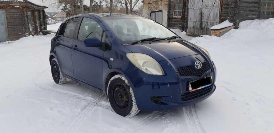 Toyota Vitz, 2005 год, 300 000 руб.