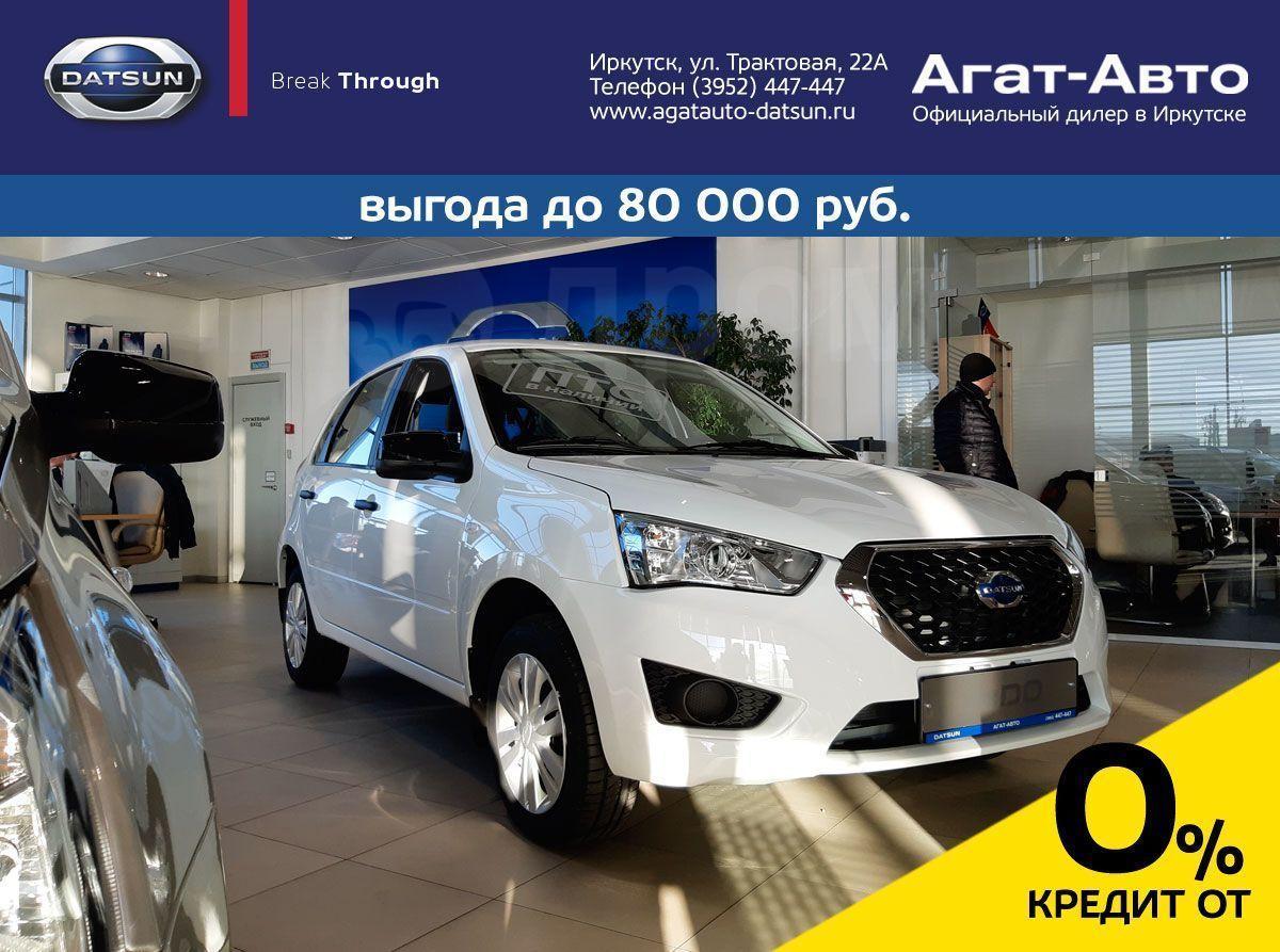 Купить авто в иркутске в автосалоне в кредит