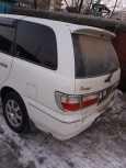Nissan Presage, 1998 год, 260 000 руб.