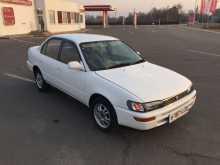 Уссурийск Corolla 1992