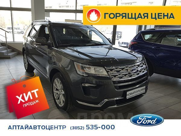 Ford Explorer, 2019 год, 3 240 000 руб.
