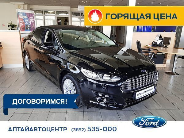 Ford Mondeo, 2018 год, 2 031 000 руб.