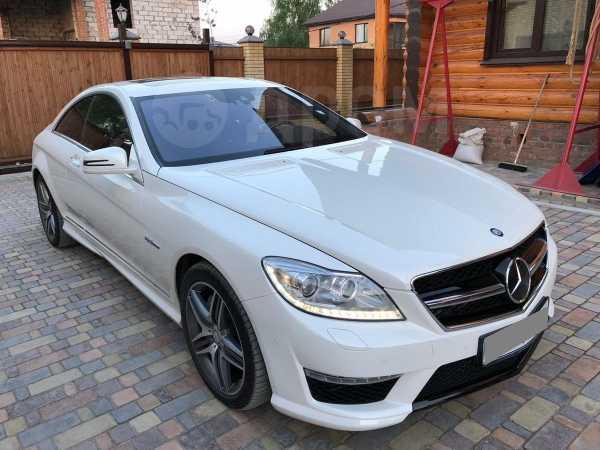 Mercedes-Benz CL-Class, 2012 год, 2 600 000 руб.